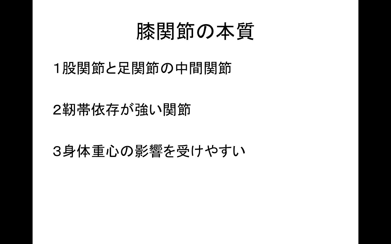 スクリーンショット 2016-06-29 17.40.38