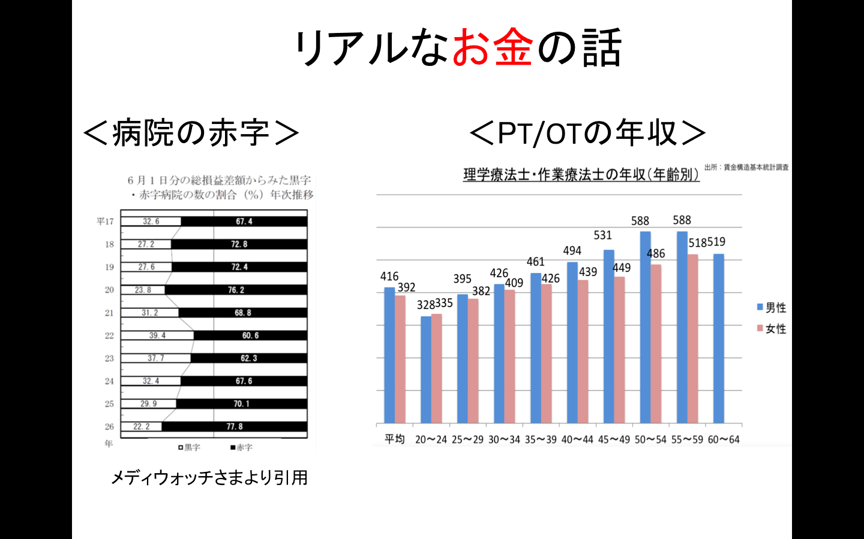 %e3%82%b9%e3%82%af%e3%83%aa%e3%83%bc%e3%83%b3%e3%82%b7%e3%83%a7%e3%83%83%e3%83%88-2016-10-04-14-20-04