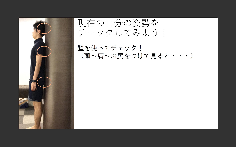 スクリーンショット 2017-01-21 17.58.10